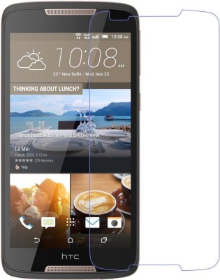 BlackBug Tempered Glass Guard for HTC 828 Desire SCREEN PROTECTOR,SCREEN GUARD (CLEAR HD) 0.3MM,2.5D