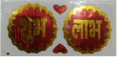 Shreeji Decoration Tiny 6 Pc of Shubh Labh For Festival,Wall Decoration,Car,Door,Temples Sticker(Pack of 3)  available at flipkart for Rs.90