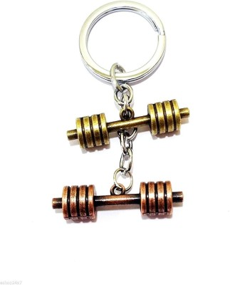 Universal Round Twin dumbbells Gym Metal Key Chain  available at flipkart for Rs.180