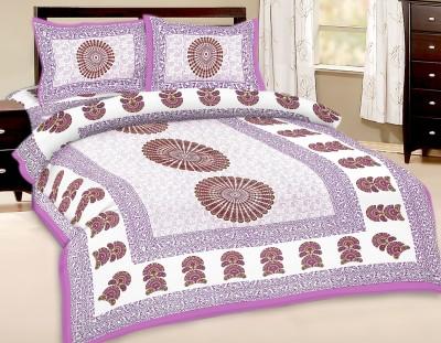 https://rukminim1.flixcart.com/image/400/400/jcdoscw0/bedsheet/m/y/w/jaipuri-traditional-cotton-double-bedsheet-with-2-pillow-covers-original-imae3jh8z8mprdqm.jpeg?q=90