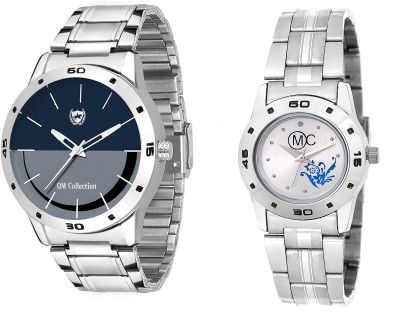 Om Collection Men and Women Big and Small size case blue and Silver unique watch combo set of 2 Pcs-omwp4 omwt Watch  - For Men & Women   Watches  (OM Collection)