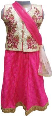 Rugved Girls Lehenga Choli Party Wear Solid Lehenga, Choli and Dupatta Set(Beige, Pack of 1)