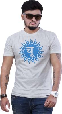 POPCON Printed Men Round Neck Beige T-Shirt