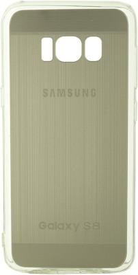 San Pareil Back Cover for Samsung Galaxy S8(Silver, Grip Case)