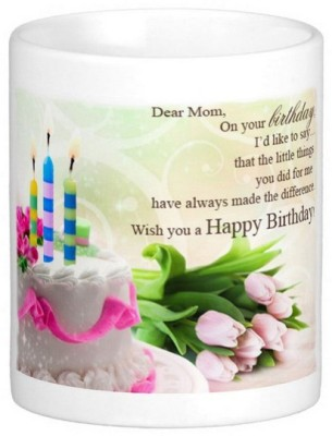 Exoctic Silver Mother's Mom Maa Happy Birthday 02 Ceramic Mug(300 ml) at flipkart