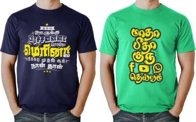 INSTYLEE Printed Men's Round Neck Dark Blue, Green T-Shirt(Pack of 2)
