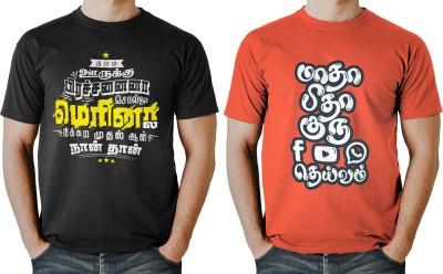 INSTYLEE Printed Men's Round Neck Black, Orange T-Shirt(Pack of 2)