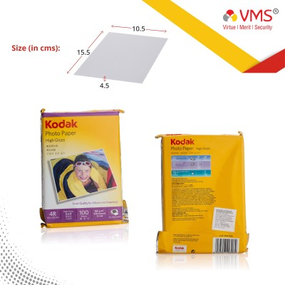 """BAMBALIO 270 GSM 100 Sheets Post Card Size glossy Unruled 4\""""x6\"""" Photo Paper(Set of 1, White plain)"""