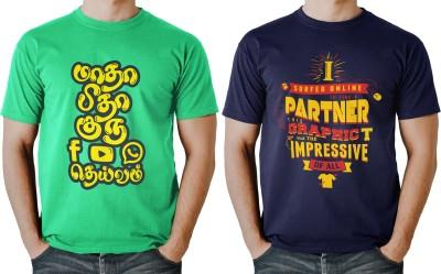INSTYLEE Self Design Men's Round Neck Green, Dark Blue T-Shirt(Pack of 2)