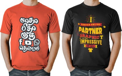 INSTYLEE Self Design Men's Round Neck Orange, Black T-Shirt(Pack of 2)