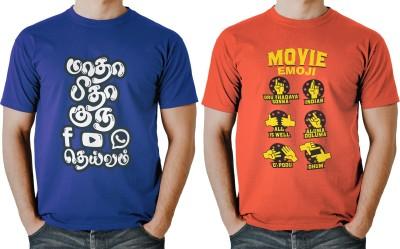 INSTYLEE Self Design Men's Round Neck Blue, Orange T-Shirt(Pack of 2)