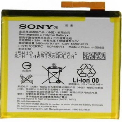 Sony Mobile Battery For Sony Xperia M4