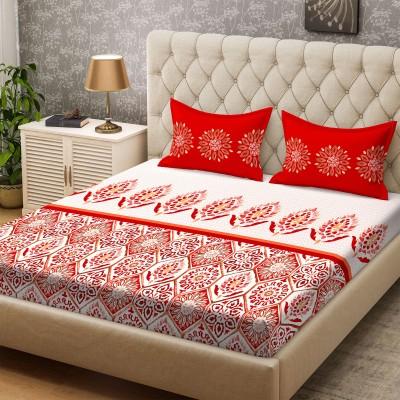 5c81c15963 Stellar Home 104 TC Cotton Double Printed Bedsheet(1 Bedsheet, 2 Pillow  Cover,