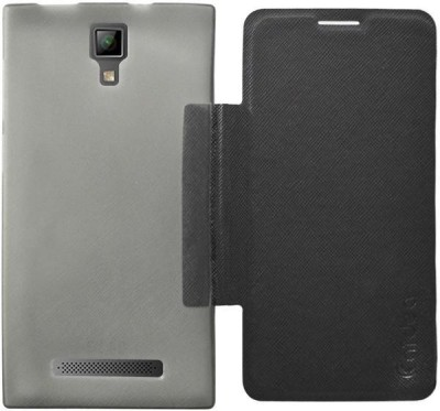 COVERNEW Flip Cover for Micromax Canvas Xpress 4G Q413 Black COVERNEW Plain Cases   Covers