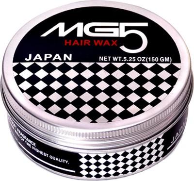 MS Enterprises MG5 Hair Wax Hair Styler Hair Styler  available at flipkart for Rs.99