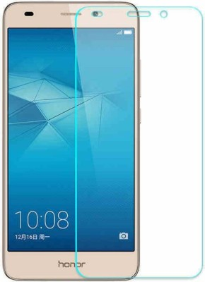 S-Hardline Tempered Glass Guard for Huawei Honor 5C(Pack of 2)