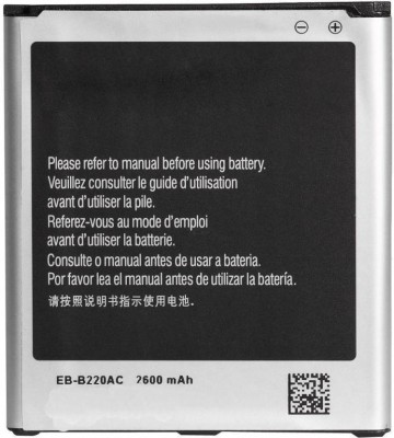 Worcester Mobile Battery For Samsung Galaxy Grand 2 G7102
