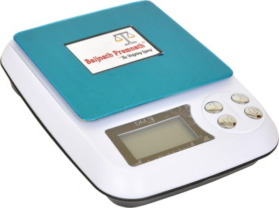 Baijnath Premnath DM-3 500g x 0.01g (10mg) Digital Jewellery Weighing Scale, Gold & Silver ornaments Weight Measuring machine Weighing Scale Weighing Scale(White)
