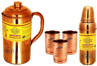 Taluka Plain Copper Jug Pitcher 1500 ml with 3 Copper Glass Cup 1 Thermos Water Bottle Storage Drinking | Home Hotel Restaurant Tableware Water Jug Set(3200 L, Pack of 5) at flipkart