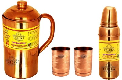 Taluka Plain Copper Jug Pitcher 1500 ml with 2 Copper Glass Cup 1 Thermos Water Bottle Storage Drinking | Home Hotel Restaurant Tableware Water Jug Set(2900 L, Pack of 4) at flipkart