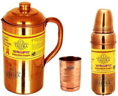 Taluka Plain Copper Jug Pitcher 1500 ml with 1 Copper Glass Cup 1 Thermos Water Bottle Storage Drinking | Home Hotel Restaurant Tableware Water Jug Set(2600 L, Pack of 3) at flipkart