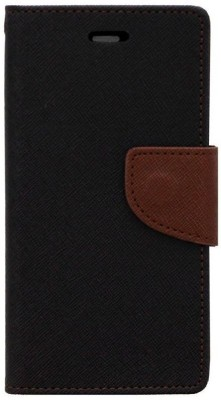 BYENOW Flip Cover for VIVO V7 Plus(Brown, Dual Protection)