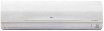 LG JS-Q24PUXA 2 Ton 3 Star Bee Rating 2018 Inverter Split AC