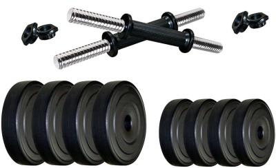 Kobo Dumbbells PVC 20kg MG-1 Combo Home Gym and Fitness Kit Adjustable Dumbbell(20 kg)  available at flipkart for Rs.1099