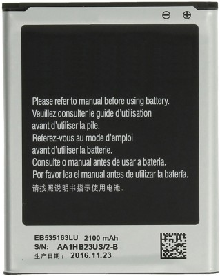 iCart Mobile Battery For SAMSUNG Galaxy Grand Neo Plus GT-i9060i EB535163LU