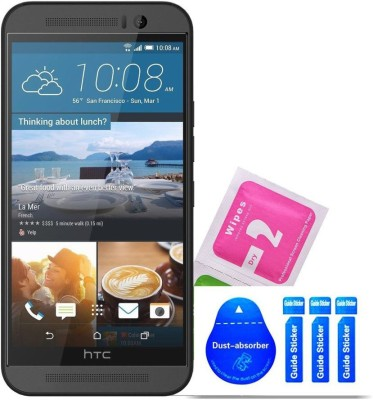 Bibossi Tempered Glass Guard for HTC One Me [5.2 Inch](Pack of 1)
