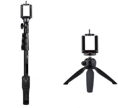 Unifree YT 1288 2 In 1 Adjustable Selfie Monopod Stick And YT 228 Mini Tripod For Smartphones & DSLR Cameras With Bluetooth Remote Shutter Monopod Kit, Monopod, Tripod, Tripod Kit(Black, Supports Up to 500 g) Flipkart