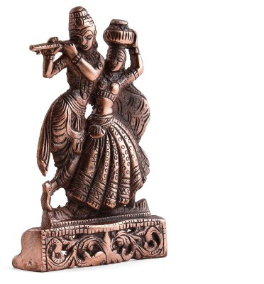 Collectible india Lord Radha Krishna Flute Playing Metal Wall Hanging Sculpture Showpiece  -  16 cm(Aluminium, Multicolor)  available at flipkart for Rs.359