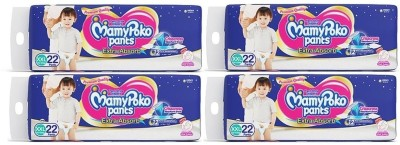 MamyPoko Diaper XXl-22 Pant Diapers - XXL(4 Pieces)