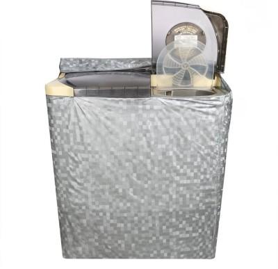 Divine Decor Washing Machine  Cover SILVER