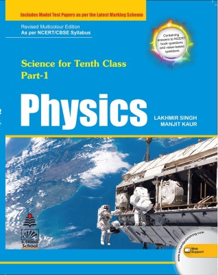 Science for Tenth Class - Physics Part 1 : Includes Model Test Papers as Per the Latest Marking Scheme(English, Paperback, Lakhmir Singh, Manjit Kaur)