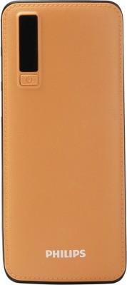 Philips 11000 mAh Power Bank (DLP6006N)(Brown, Lithium-ion)
