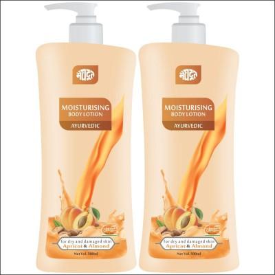 https://rukminim1.flixcart.com/image/400/400/je34pzk0/body-skin-treatment/k/e/m/1000-ayurvedic-honey-almond-body-lotion-pack-of-2-500ml-khadi-original-imaf2ujf8fvqvtfb.jpeg?q=90