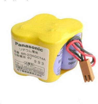 Panasonic AGCT4A  Camera Battery Charger(Yellow)