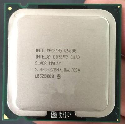 Intel 2.40 GHz LGA 775 Core 2 Quad Q6600 Processor(Silver)