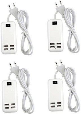 Oxza 15W USB 4 PORTS DESKTOP TRAVEL HUB 1.5M LINE WALL POWER for ALL CHARGEABLE DEVICES Mobile Charger USB Adapter(White)  available at flipkart for Rs.1999