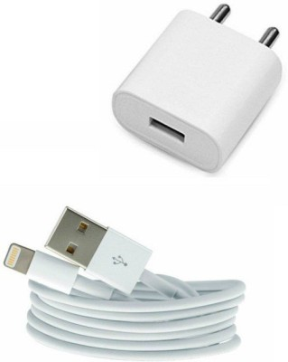 Trends Wall Charger Accessory Combo for Apple Iphone 5s White