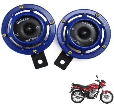 https://rukminim1.flixcart.com/image/400/400/je8uhe80/vehicle-horn/m/u/6/super-sound-blue-grill-horn-for-discover-125-dts-i-2-pcs-generox-original-imaf2yxbmhjgkfzh.jpeg?q=90