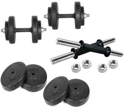 AP SALES   10kg Gym-Set   2kg x 4-Plates   13.5-inches 2-Pcs Rods with 4 Metal Locks   Home Gym