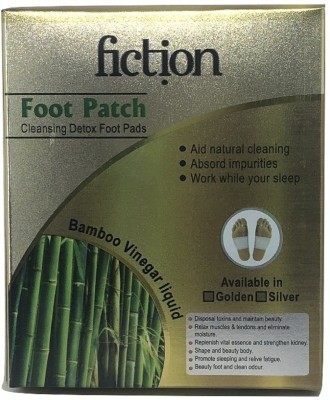 fiction My Health(50 g)