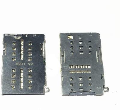 OK SIM Card Slot Jack Port Holder tray Card Reader(Black, Silver)