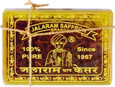https://rukminim1.flixcart.com/image/400/400/jeiukcw0/spice-masala/3/z/s/5-jalaram-brand-saffron-kesar-100-pure-natural-5-gm-box-jalaram-original-imaf33sws2ybpmrd.jpeg?q=90