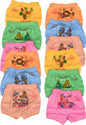 pocket bazar Baby Boys & Baby Girls Bloomer