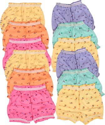 Dewberries Baby Boys & Baby Girls Bloomer