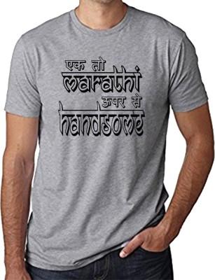 HEYUZE Printed Men's Round Neck Grey T-Shirt