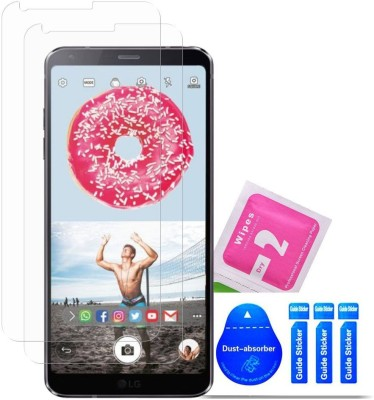 IMSAA Tempered Glass Guard for LG G2